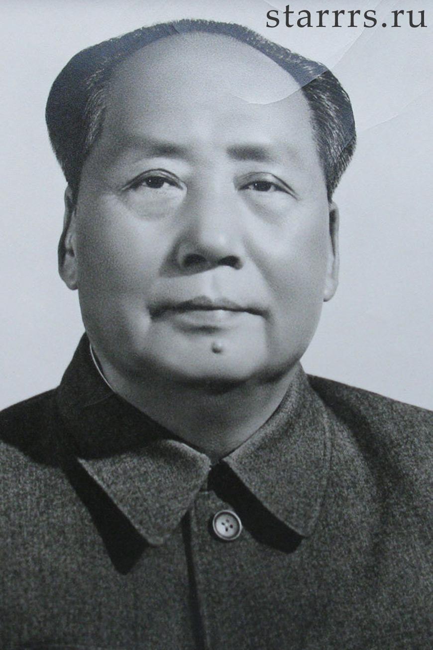 Гороскоп мужчина змея козерог